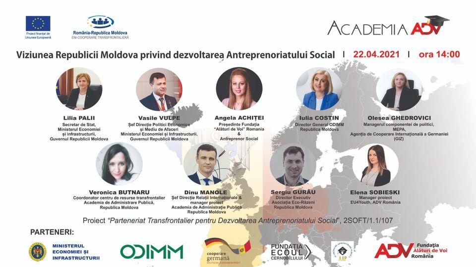 Социальное предпринимательство в Республике Молдова получит поддержку в рамках программы содействия