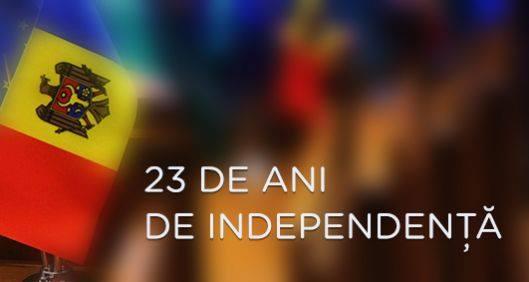 """Felicitare - Sărbătoarea Naţională """"Ziua Independenţei Republicii Moldova""""!"""