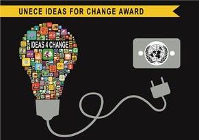 Concursul UNECE – Idei pentru schimbare: Inovația pentru Obiectivele Dezvoltării Durabile