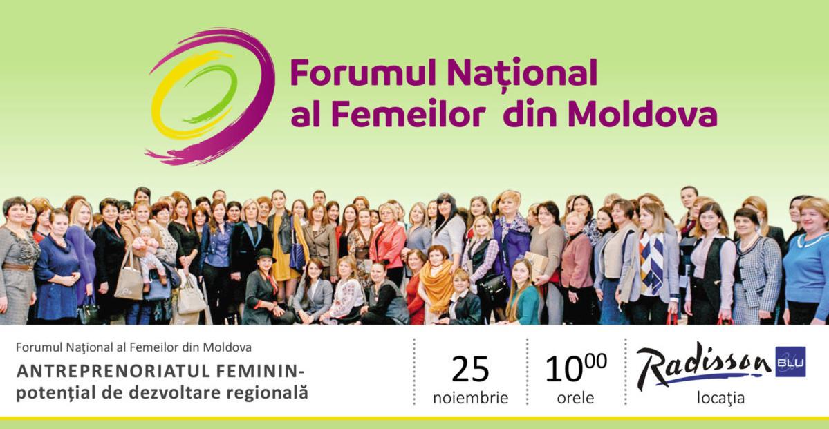 """Femeile de afaceri sunt invitate să aplice la Concursul Național anual """"Gala Antreprenoriatului Feminin"""""""